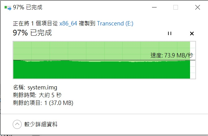 Transcend790k_128GB_1_12gb_file.jpg