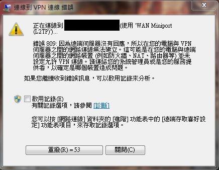 Vpn plus tor browser