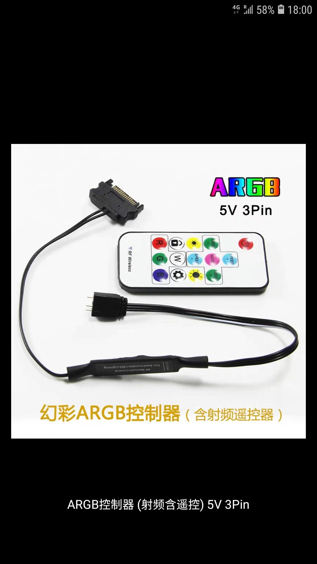 ARGB風扇- 散熱特區- 電腦領域HKEPC Hardware - 全港No 1 PC討論區