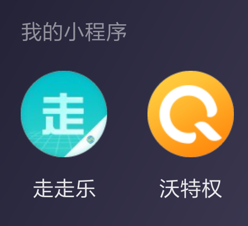 Screenshot_2019-08-12-16-18-46-862_com.tencent.mm.png