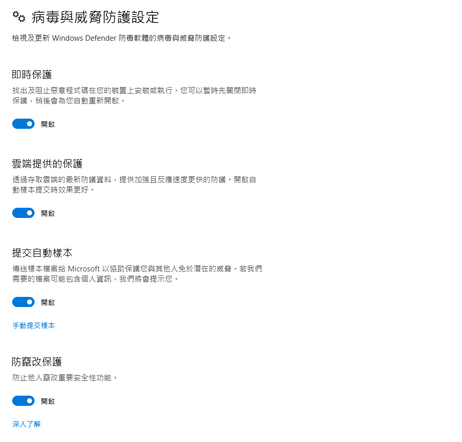 000000_2020-06-24 20_35_44-Windows 安全性.png