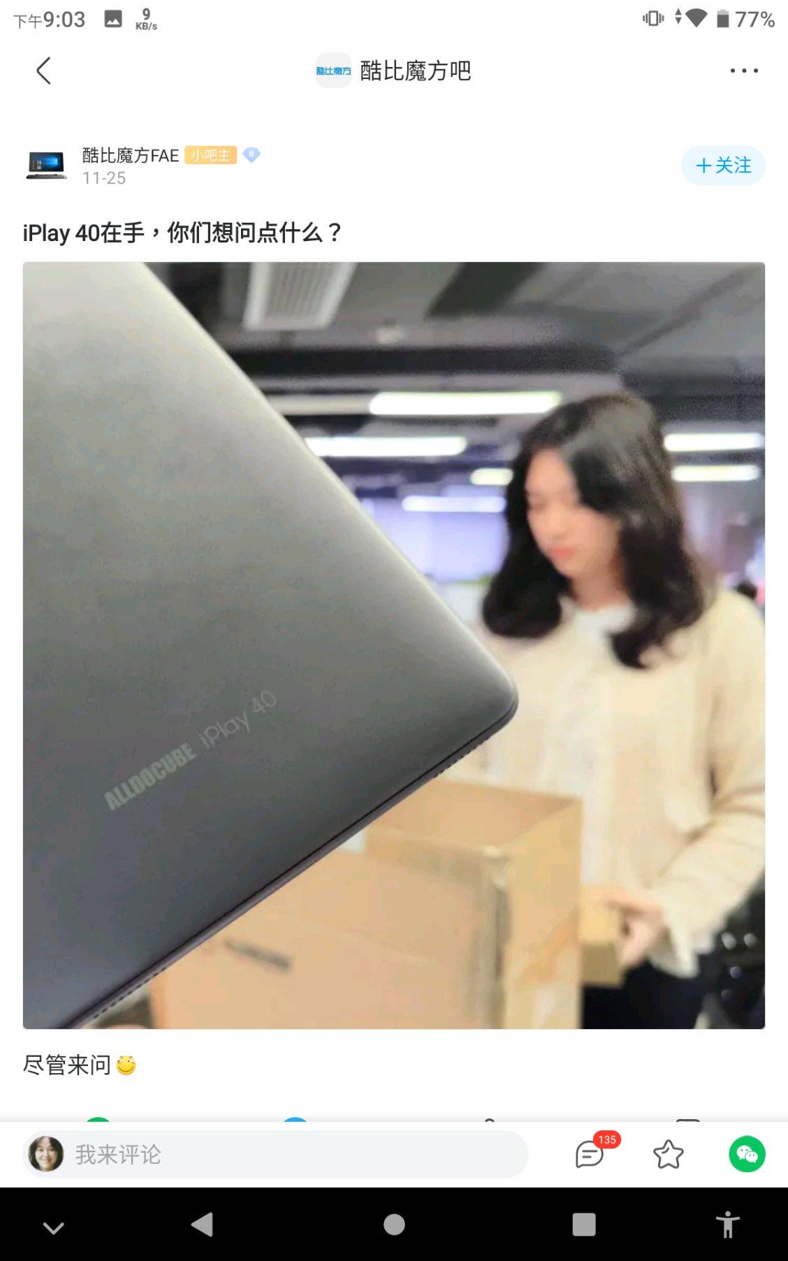 2k 電腦 版